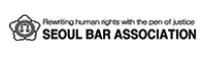 Seoul Bar Association